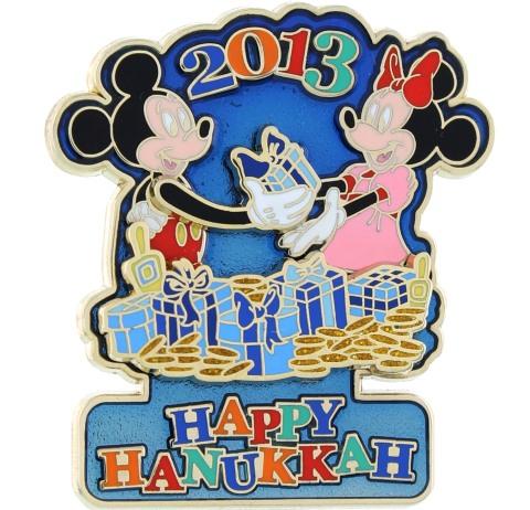 Disney 2013 Hanukkah Pin