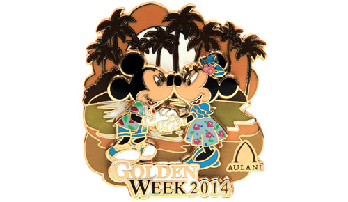 Aulani Golden Week Pin 2014