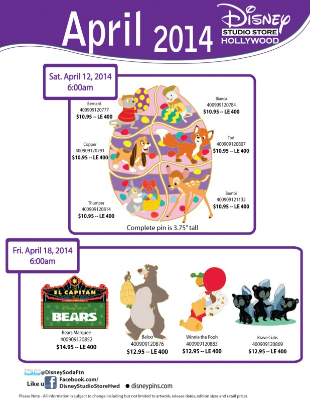 Disney Hollywood Store April 2014 Pins