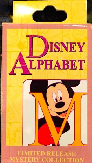 Disney 2015 Alphabet Mystery Pin Collection
