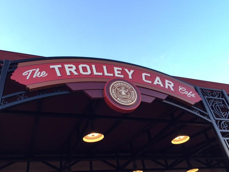 The Trolley Car Starbucks